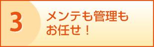 IMG_20160710_0001